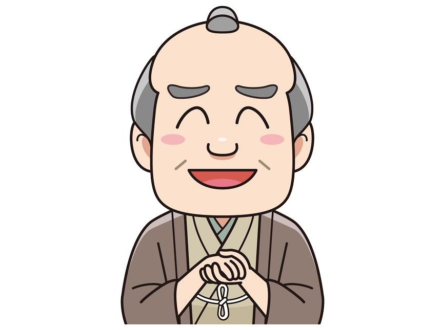 江戸時代 あきんど